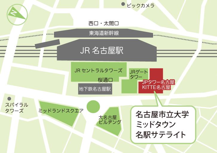 名古屋駅JPタワーへのマップ